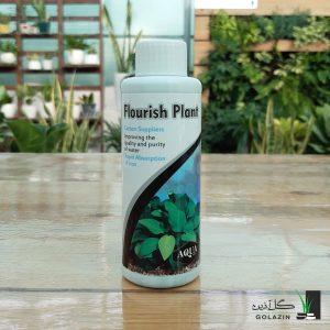 flourish-plant-رشددهنده-گیاه